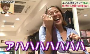 RIKACOの笑い方