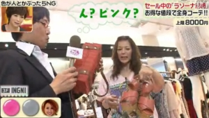 山里亮太(南海キャンディーズ)「ん?ピンク?」