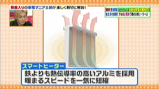 アルミの熱伝導率