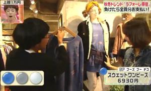 田中美保とマネキン人形