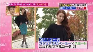 OFFコーディネート「カジュアルなパーカー×スカート、こなれたママ風コーディネート」