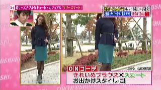 ONコーディネート「綺麗めブラウス×スカート、お出かけスタイルに」