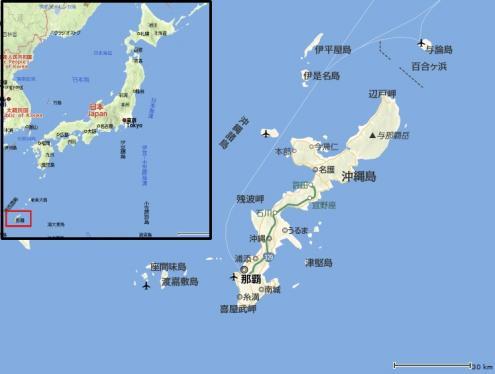 沖縄5-1
