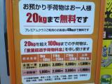 SN3O1050.jpg