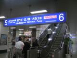 TS3B3541.jpg