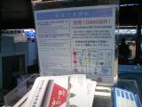 TS4B0109.jpg
