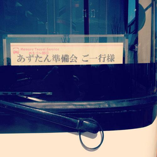 けいおん!/平沢唯