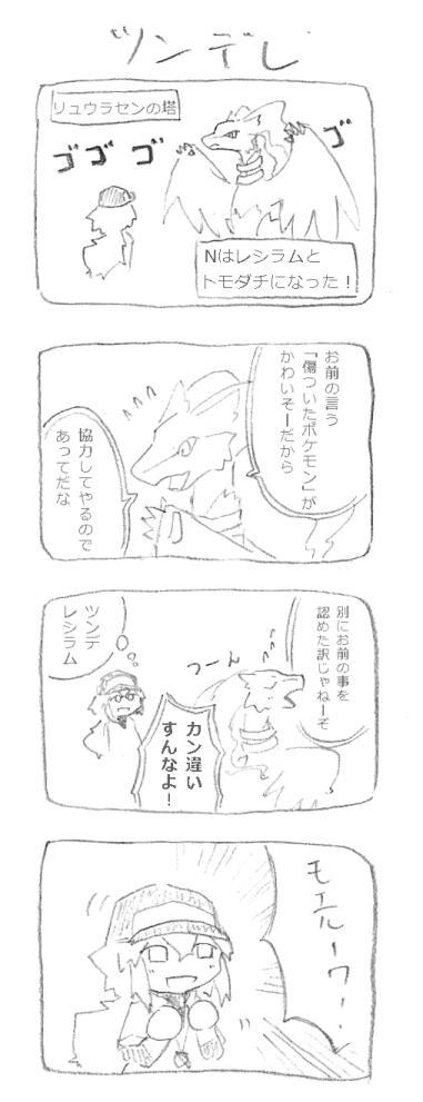 4koma4.jpg