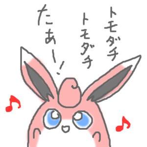 oyakata.jpg