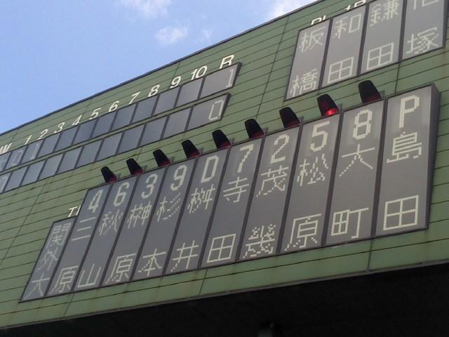 20120910-1.jpg