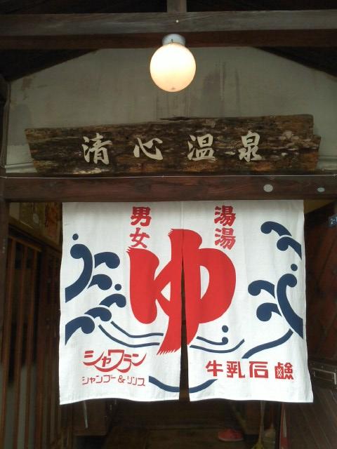 20120922-2.jpg