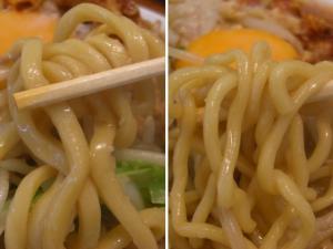 10070612あってりめん・『大人気G麺』 極太麺&太麺比較アップ