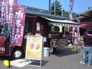 10061209ETC1000円旅⑥ 肉巻き屋①