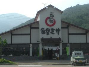 10061214ETC1000円旅⑪ 食堂ミサ①
