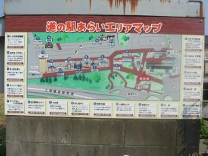 10061215ETC1000円旅⑪