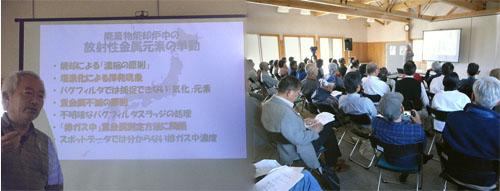 梶山さん講演会