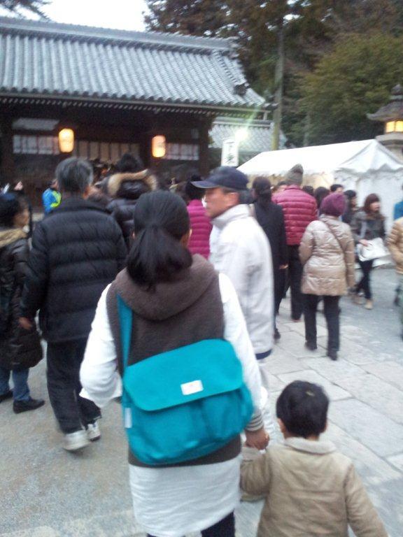 osyougatu (2)