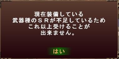 mhf_20120529_235021_688.jpg