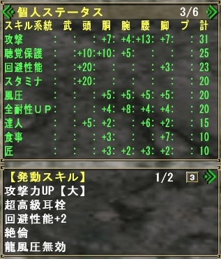 mhf_20120531_201133_509.jpg
