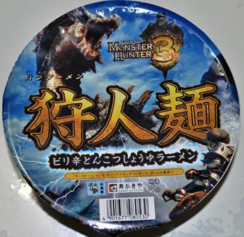 DSC_0243monhan.jpg