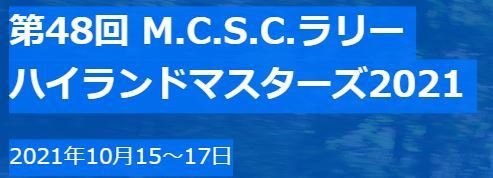 MCSC.jpg