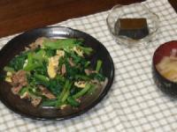 6/13 夕食 豚肉と小松菜の玉子炒め、黒胡麻豆腐、大根のみそ汁