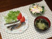 4/12 夕食 いわしのハーブ焼き、ほうれん草サラダ、ネギとワカメの味噌汁