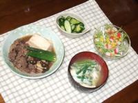 4/22 夕食 肉豆腐、水菜のサラダ、きゅうりのからし漬け、ニラ玉みそしる