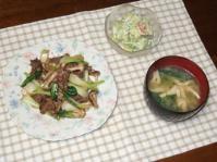 5/23 夕食 牛肉と青梗菜のオイスター炒め、エビとアボカドのサラダ、根三つ葉と揚げの味噌汁