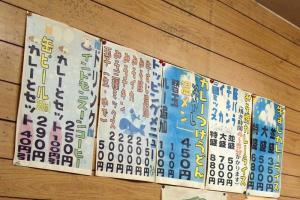 Chiisana_Kareiya-1108-204.jpg