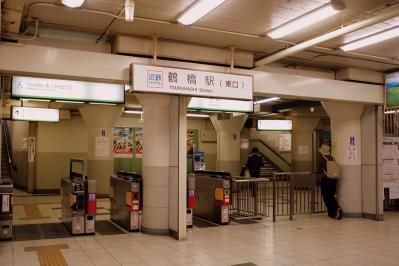 Maguro_shokudo_1010-201.jpg