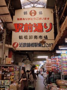 Maguro_shokudo_1010-202_mocaic.jpg