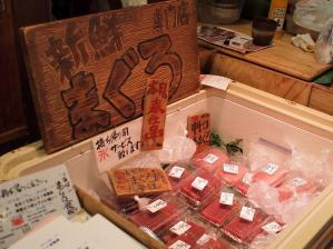 Maguro_shokudo_1010-204.jpg