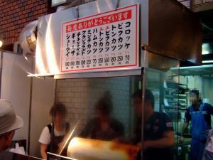 Nakamura-Ya_1006-104_mosaic.jpg