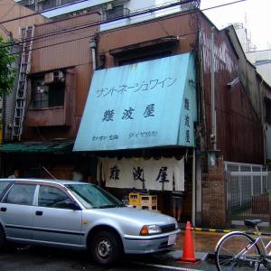 Namba-Ya_1006-113.jpg