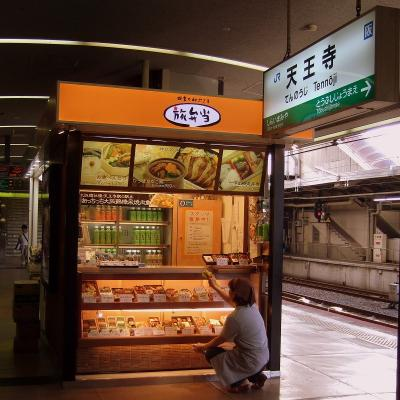 Takomeshi_1008-51.jpg