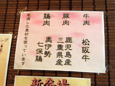 Tamaki_1008-101.jpg