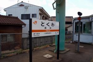 Tamaki_1008-102.jpg