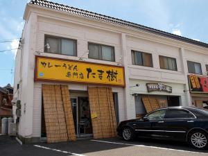 Tamaki_1008-103.jpg