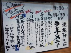 Tanbai_ken_1108-103.jpg