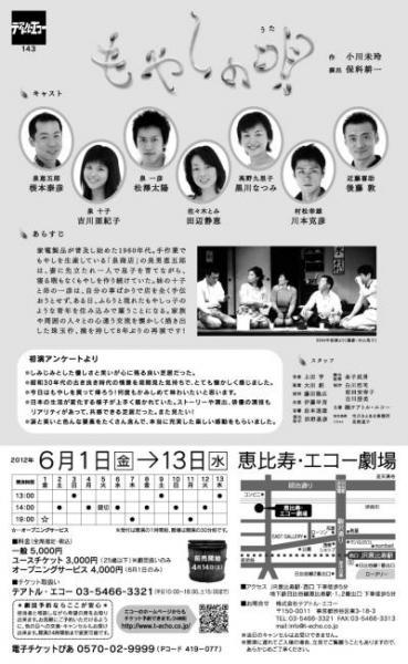 陬柔convert_20120321205520