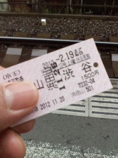 P2012_1126_131828.jpg