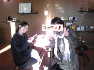 """ HAPPY "" goes around...-ゴッティの図"