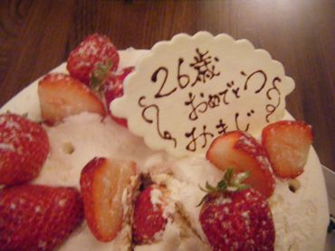 """"""" HAPPY """" goes around...-ケーキ"""