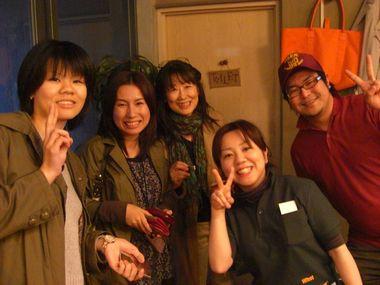 """ HAPPY "" goes around...-おきやくさま2"