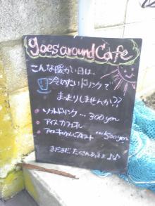 """"""" HAPPY """" goes around...-看板"""