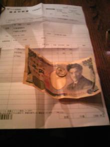 """ HAPPY "" goes around...-1050円で何ができるっていうの?"