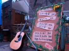 """"""" HAPPY """" goes around...-今さら、大門祭_07"""