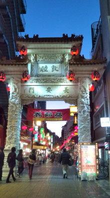 愛する猫ちんと船釣りと観光地めぐり-南京町
