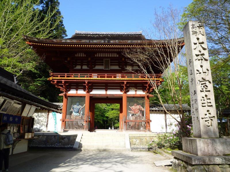 愛する猫ちんと船釣りと観光地めぐり-室生寺